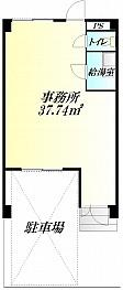 *広さ42.09㎡(12.73坪)給湯室・トイレ完備 *駐車場前面に1台付無料