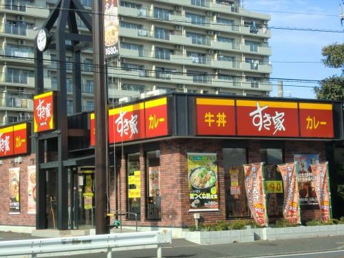すき家1国横浜久保店