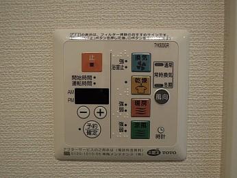 浴室換気乾燥機スイッチ