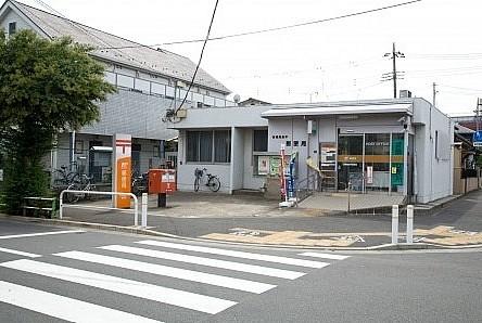 板橋高島平郵便局