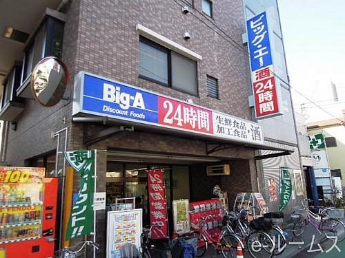 ビッグ・エー上板橋店