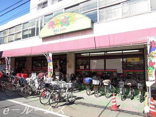 ユータカラヤ東武練馬店