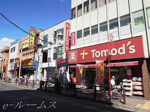 トモズ上板橋北口店