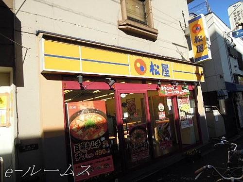 松屋板橋本町店