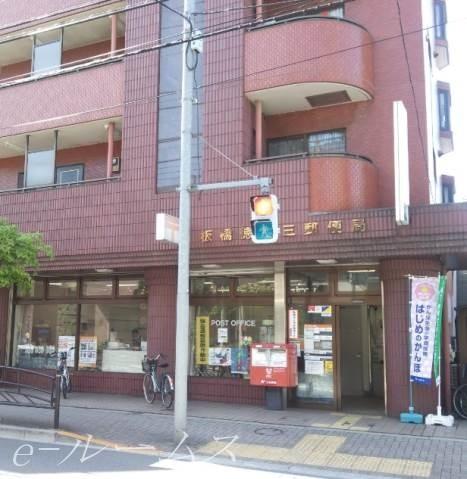 板橋徳丸三郵便局