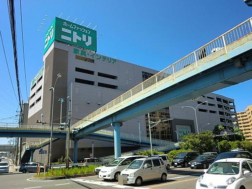 ニトリ新横浜店