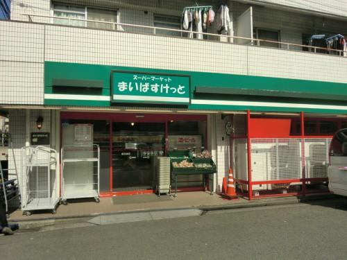 まいばすけっと横浜橋店