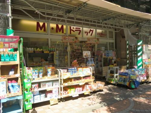 M.Mドラッグ伊勢佐木町店
