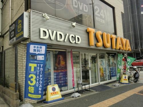 TSUTAYA阪東橋店