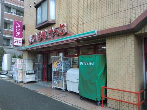 まいばすけっと横浜平沼橋店
