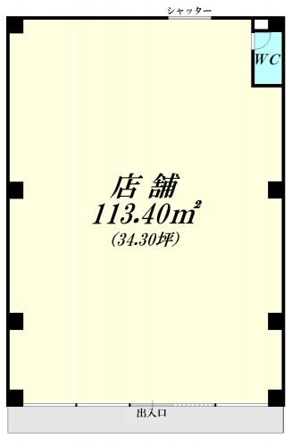 ★1階部分★113.40㎡(34.30坪)★