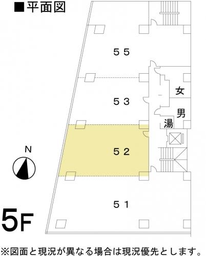 田中ビルディング 52号室