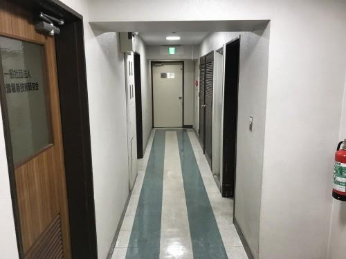 田中ビル(本館)4階