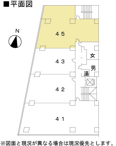 田中ビル(本館)45号室