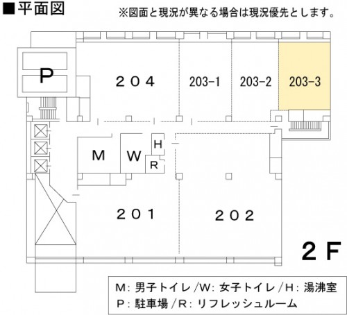 横浜クリード 203-3号室