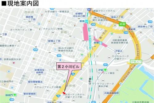 第2小川ビル MAP