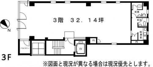 第2小川ビル 3階