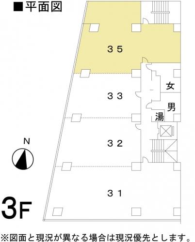田中ビル(本館)35号室
