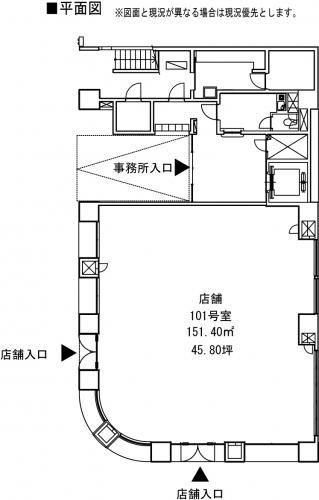 パラッツォ シエナ 1階