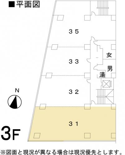 田中ビルディング 31号室