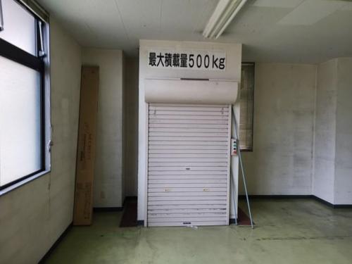 橋本駅徒歩圏貸工場賃貸物件情報(有)リビングホーム