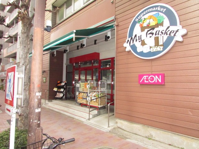 世田谷通り沿いスーパー