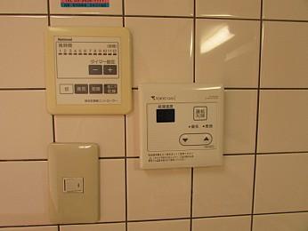 設備 給湯 浴室乾燥機能付き