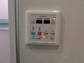 設備 浴室乾燥機能付