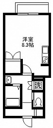 洋室8.3帖 キッチン バス トイレ