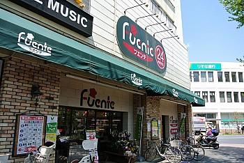 東武ストアフエンテ常盤台店