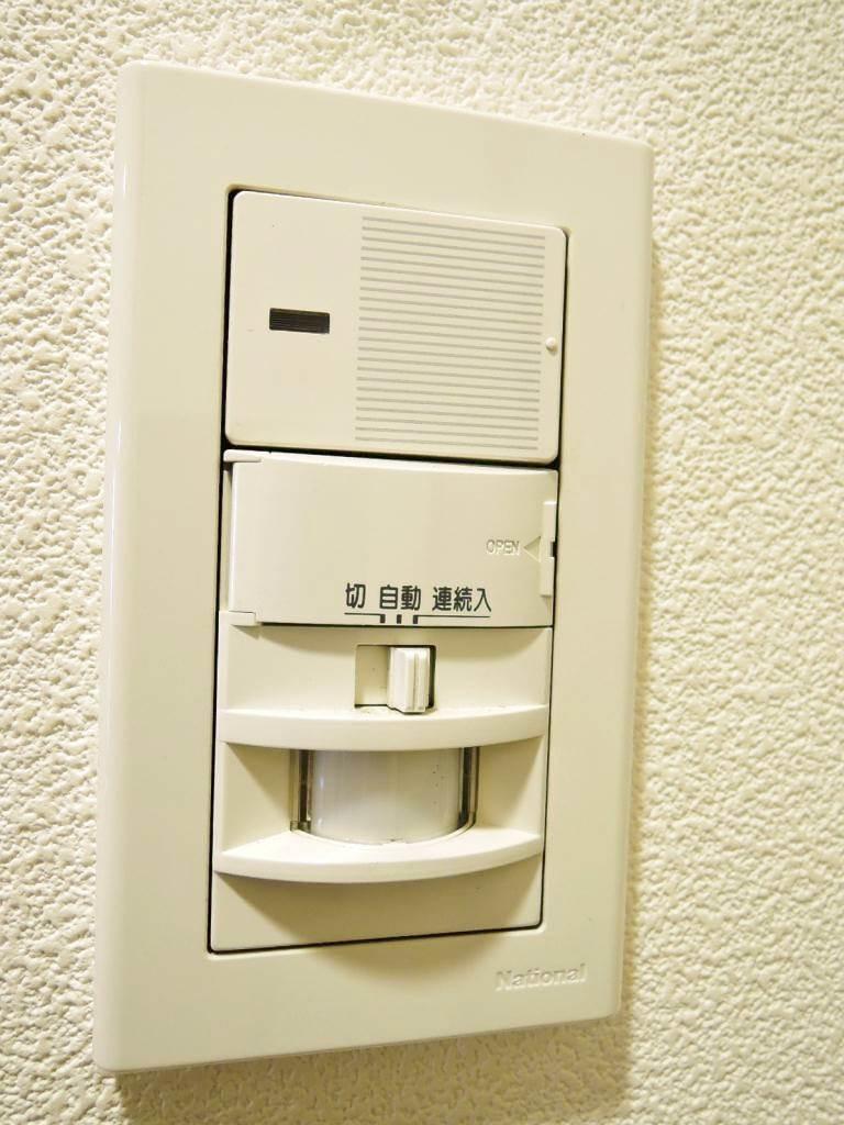 玄関センサー。玄関に来ると自動で照明が点灯