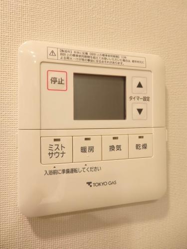 サウナと浴室乾燥暖房リモコン