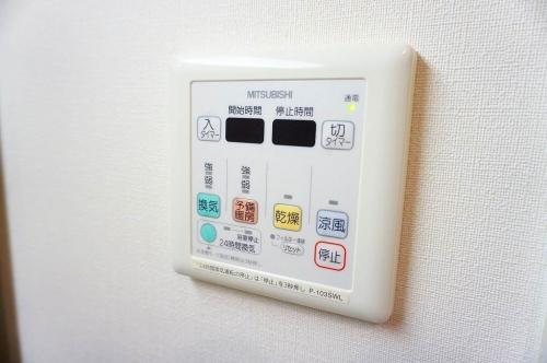 浴室乾燥暖房完備