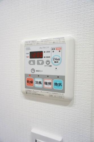 浴室乾燥スイッチ