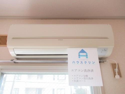 エアコンあります☆