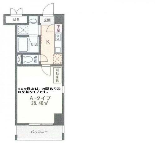グランドピアノC3も置けるスペース! 8.2帖の洋室。角部屋ではありませんので、横の窓はありません。