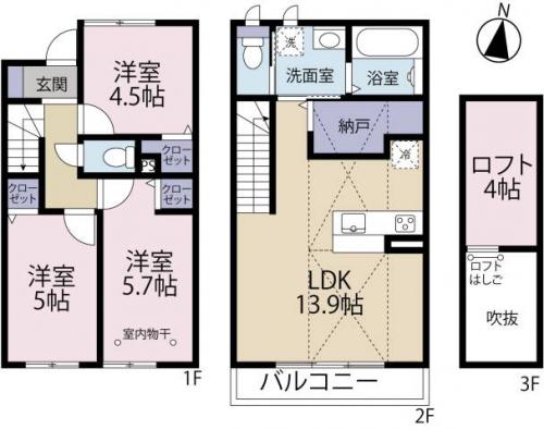 広い戸建てのような感覚で住めるテラスハウス