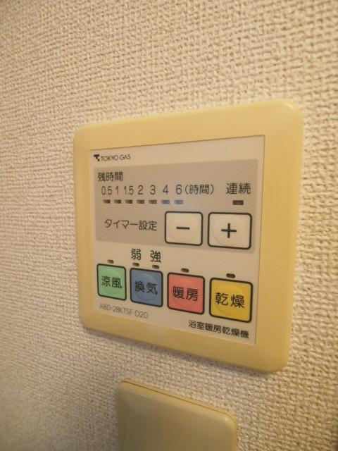 暖房乾燥機付きのお風呂。