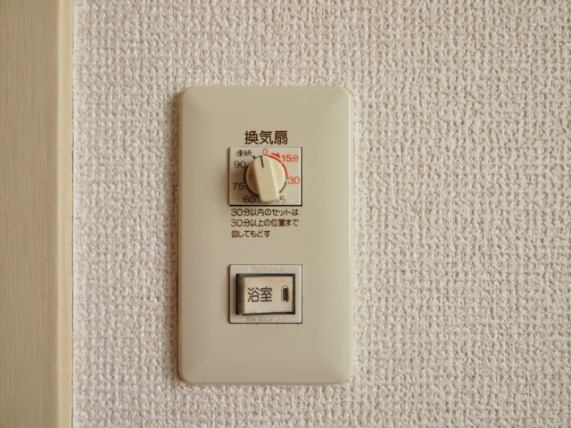 換気扇はお好きな時間に設定できます。
