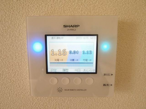 太陽光売電システムでエコな暮らしをする事ができます。