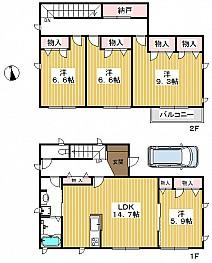 広い14.7帖の洋室と各部屋も6帖以上の間取り