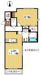 リビングと洋室が分かれた人気の間取りです。