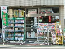 ゲオときわ台駅南口店