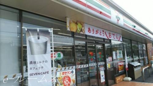 セブンイレブン板橋徳丸5丁目店