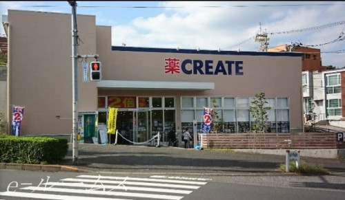 クリエイトエス・ディー板橋徳丸店