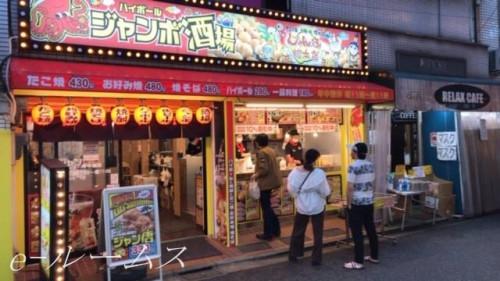 コメダ珈琲店東武練馬エキア店