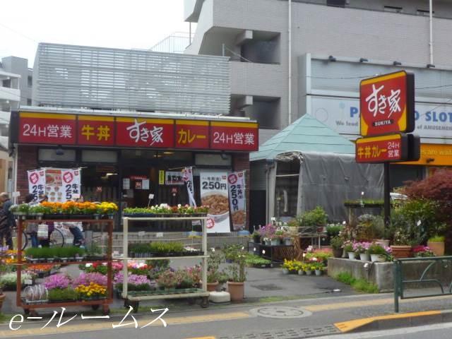 松屋氷川台店