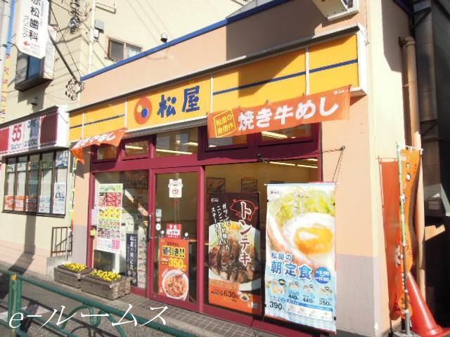 サイゼリヤ氷川台駅前店