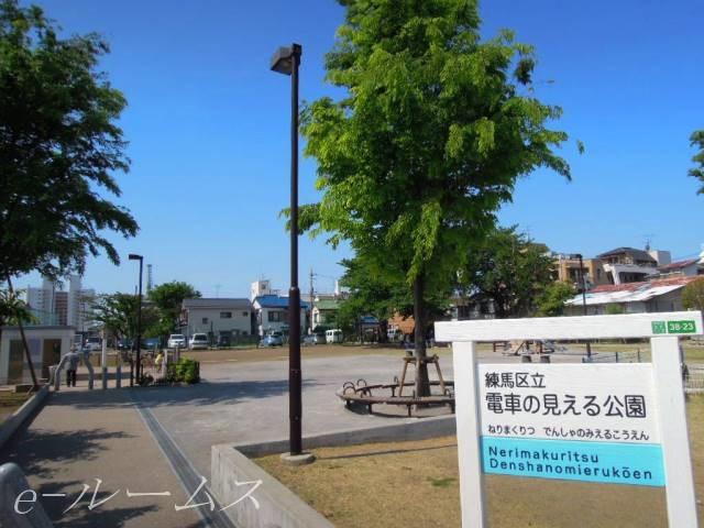 練馬区立電車の見える公園