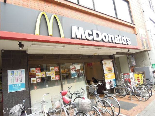 マクドナルド下赤塚店